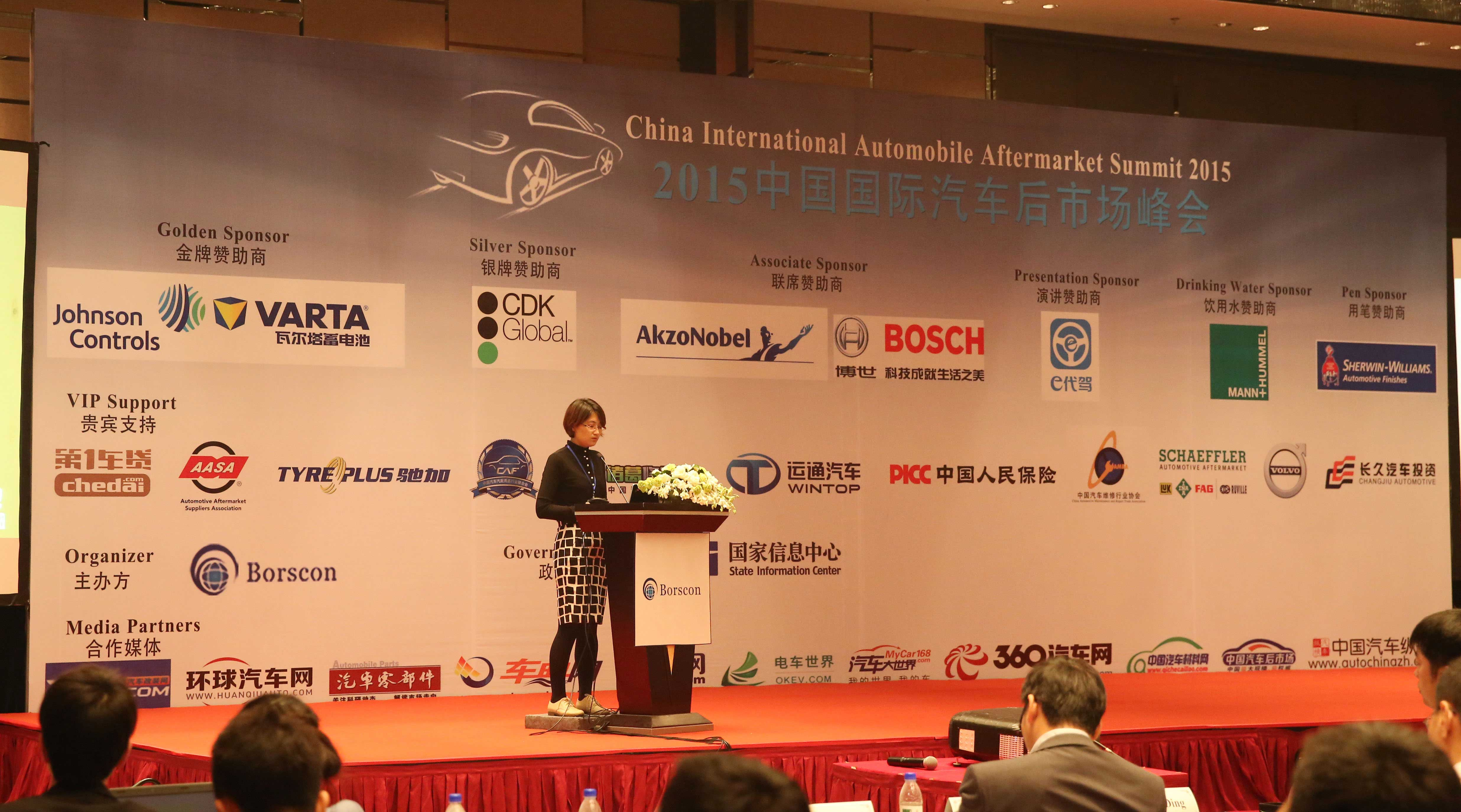 4th Automotive Aftermarket Asia Pacific Summit 2017